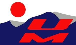 banner Ultra Montseny 2015